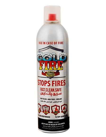 آتش خاموش کن کلد فایر Cold Fire